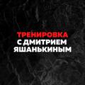 Yashankin Fitness