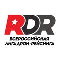 """Гонка дронов RDR """"Битва за Донат!"""""""