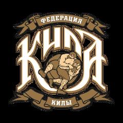 Federation of Kila