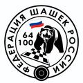 Командный Чемпионат России по стоклеточным шашкам