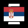 Дивизион Сербия