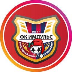 Футбольный Клуб Импульс