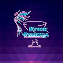 Junior Basket League «PHOENIX»