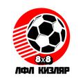 Любительская Футбольная Лига Кизляра