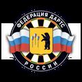 Гран-при России по дартс. Санкт-Петербург. 2021