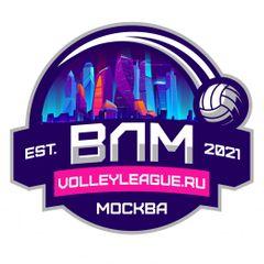 Волейбольная Лига Москвы