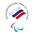 Russian Paralympic Commitee